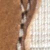 marron-crème